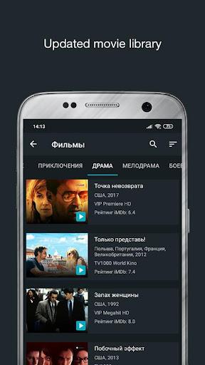 DIVAN.TV u2014 movies & Ukrainian TV 2.2.5.50 Screenshots 1