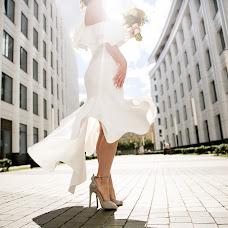 Wedding photographer Svetlana Smirnova (Fotonastroenie). Photo of 24.08.2018