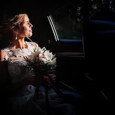Wedding photographer Evgeniy Klescherev (EvgeniKlesherev). Photo of 05.07.2018
