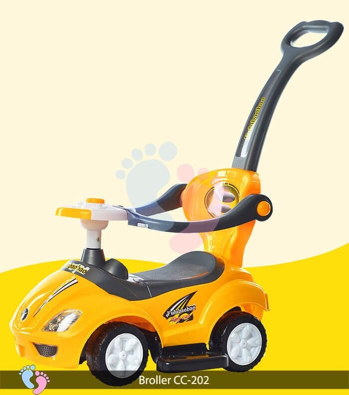 Xe chòi chân trẻ em Broller CC 202 7