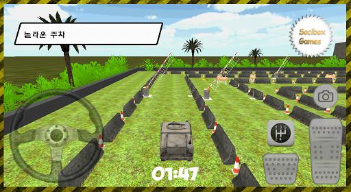 3D 군사 주차장|玩模擬App免費|玩APPs