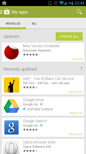 New Version Available screenshots 8
