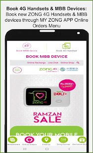 App My Zong APK for Windows Phone