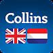 Collins English<>Dutch Dictionary