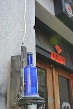 Photo: 酒瓶燈