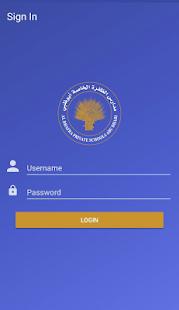 Al Dhafra Private Schools - Abu Dhabi - náhled