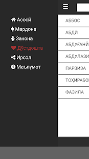 App Китоби Номхо APK for Windows Phone