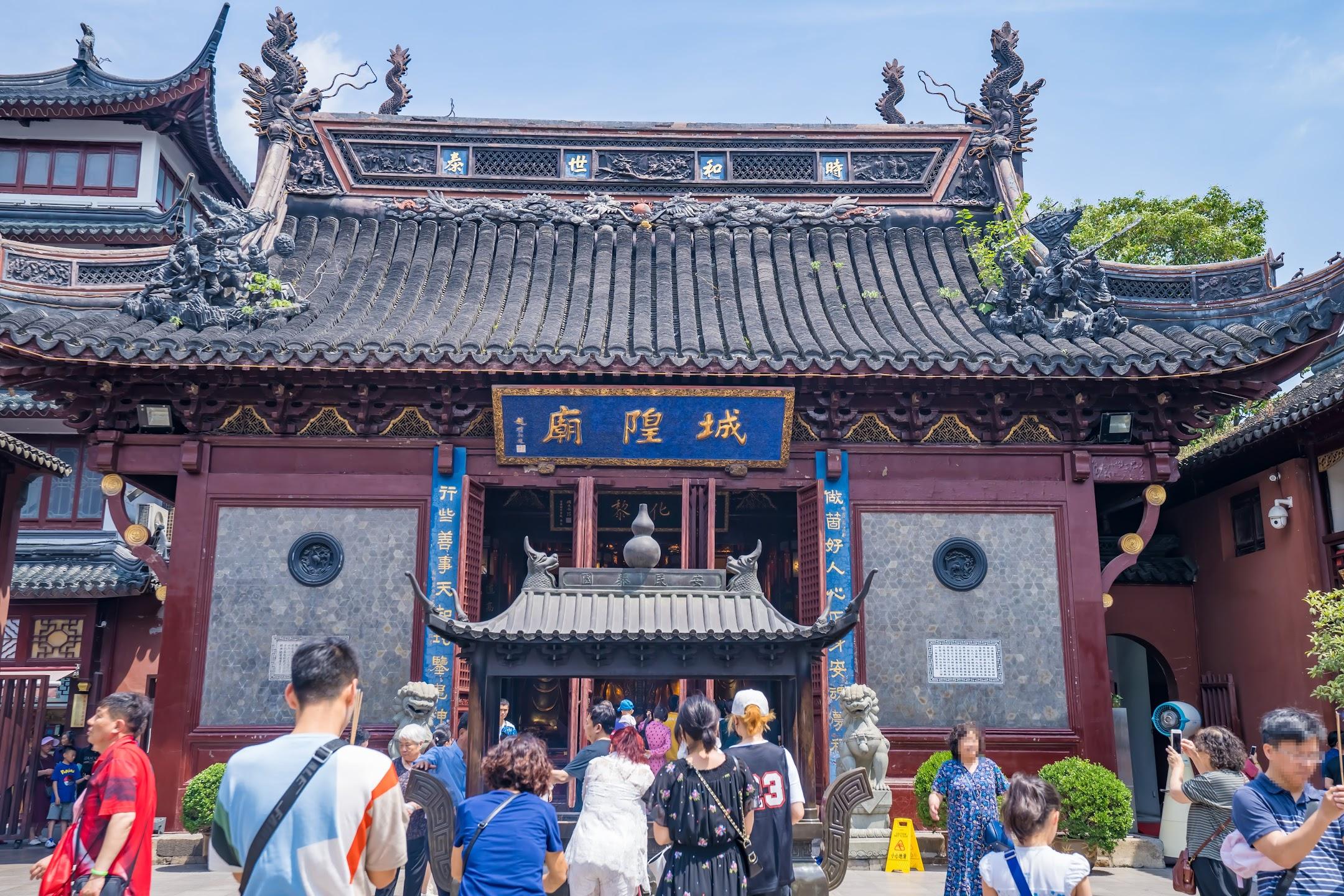 Shanghai Yuyuan City God Temple2