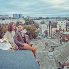 Wedding photographer Viktoriya Utochkina (VikkiU). Photo of 01.11.2018