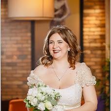 Wedding photographer Pavel Nikolaev (smileparking). Photo of 03.08.2018