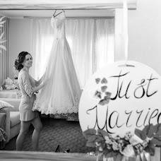 Wedding photographer Maksim Eysmont (Eysmont). Photo of 01.11.2017