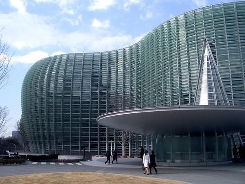 Photo Centre national des arts