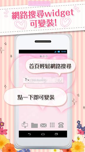 玩免費個人化APP|下載可換裝搜索『Clear White』DRESSAPPS app不用錢|硬是要APP