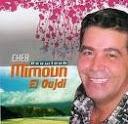 Mimoun El Oujdi-Sadma kbira