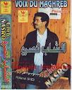 Cheb Nasro-Bghitek Amour