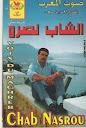Cheb Nasro-Iji Nehaj Wine Netla9ou