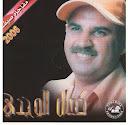 Kamal El Oujdi-Ghir Rjaa Liya