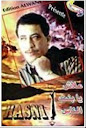 Cheb Hasni-3lach Ya Bent Nass