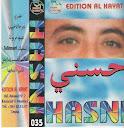 Cheb Hasni-Hbib galbi