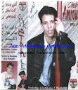 Cheb Amrou-Nekoui galbi