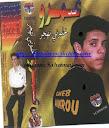 Cheb Amrou-Ghir nsaha ya galbi
