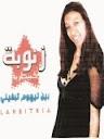 Zanouba Lahbitria-Mabrouk Aliya Laadab