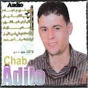 Adilo Tazi-Toub Abnadm Toub