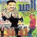 El Aid Taourirti-Bant Al Fellah