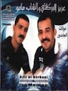 Aziz el berkani-Moulat Ljabador