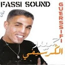 Hamido El Guercifi-Bghitha Tkoun M3aya