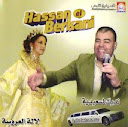 Hassan el berkani-Lala Laaroussa