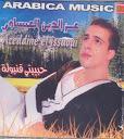 Azeddine el issaoui-Hbibti Kanboula
