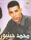 Mohamed Junior-Raha Hakma Lik