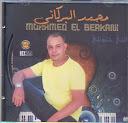 Mohamed El Berkani-Al Moualima