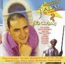 Jalal El Hamdaoui-Reggadiates Vol.2