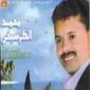 Mohamed El Guerssifi-Mohamed El Guerssifi 2009