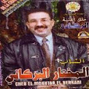 Mokhtar El Berkani-Mokhtar El Berkani 2009