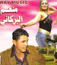Monaim El Berkani-Mounim El Berkani Et Sara