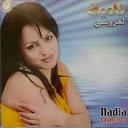 Nadia Laaroussi-Ya l3atar
