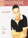 Simo El Issaoui-Talgi reseau