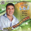 Ounounou-Diwni Maakoum Larssaha