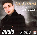 Said Rami-Hmida Y Fourni