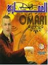 El Omari-Konti M3aya Ghaya