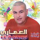 El Omari-Khalitha Lik Amana