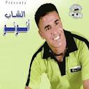 Ounounou-3awjouk S7ab Euro