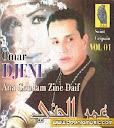 Omar Jenni-Rani Radi Alik Ya Zine