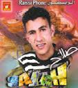 Salah El Guercifi