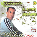 Wahid Junior-Wahid Junior 2007