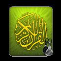 Audio Quran icon