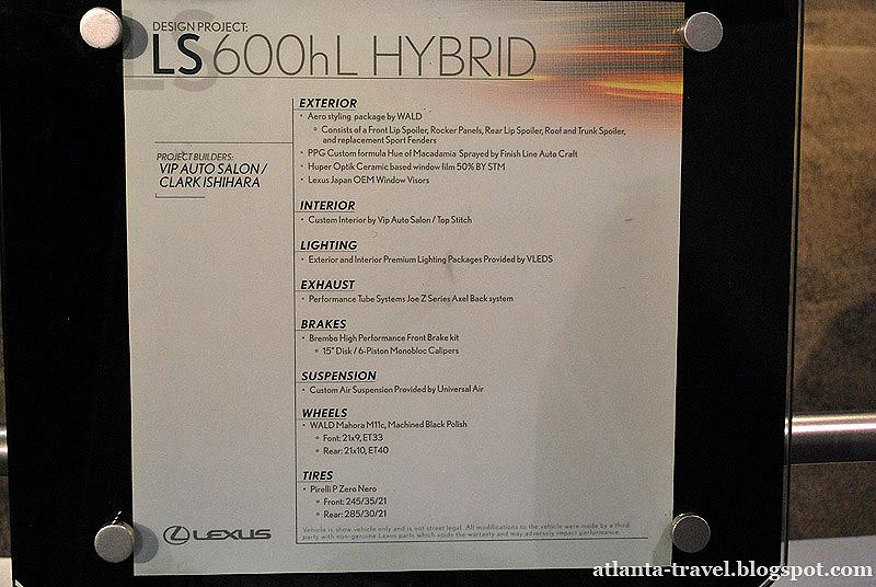 Лексус Гибрид LS 600h L